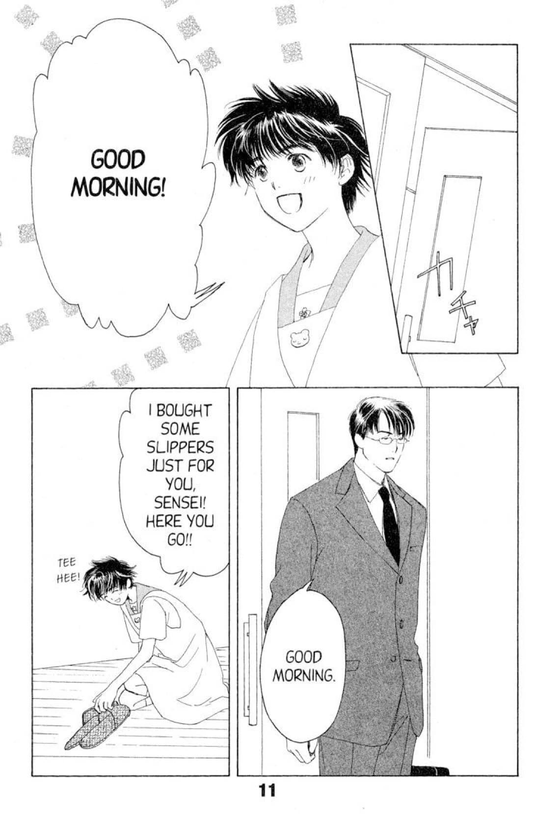Suki Vol. 2