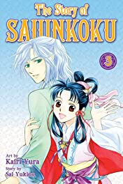 The Story of Saiunkoku Vol. 3