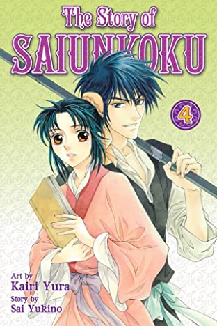 The Story of Saiunkoku Vol. 4