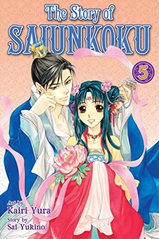 The Story of Saiunkoku Vol. 5
