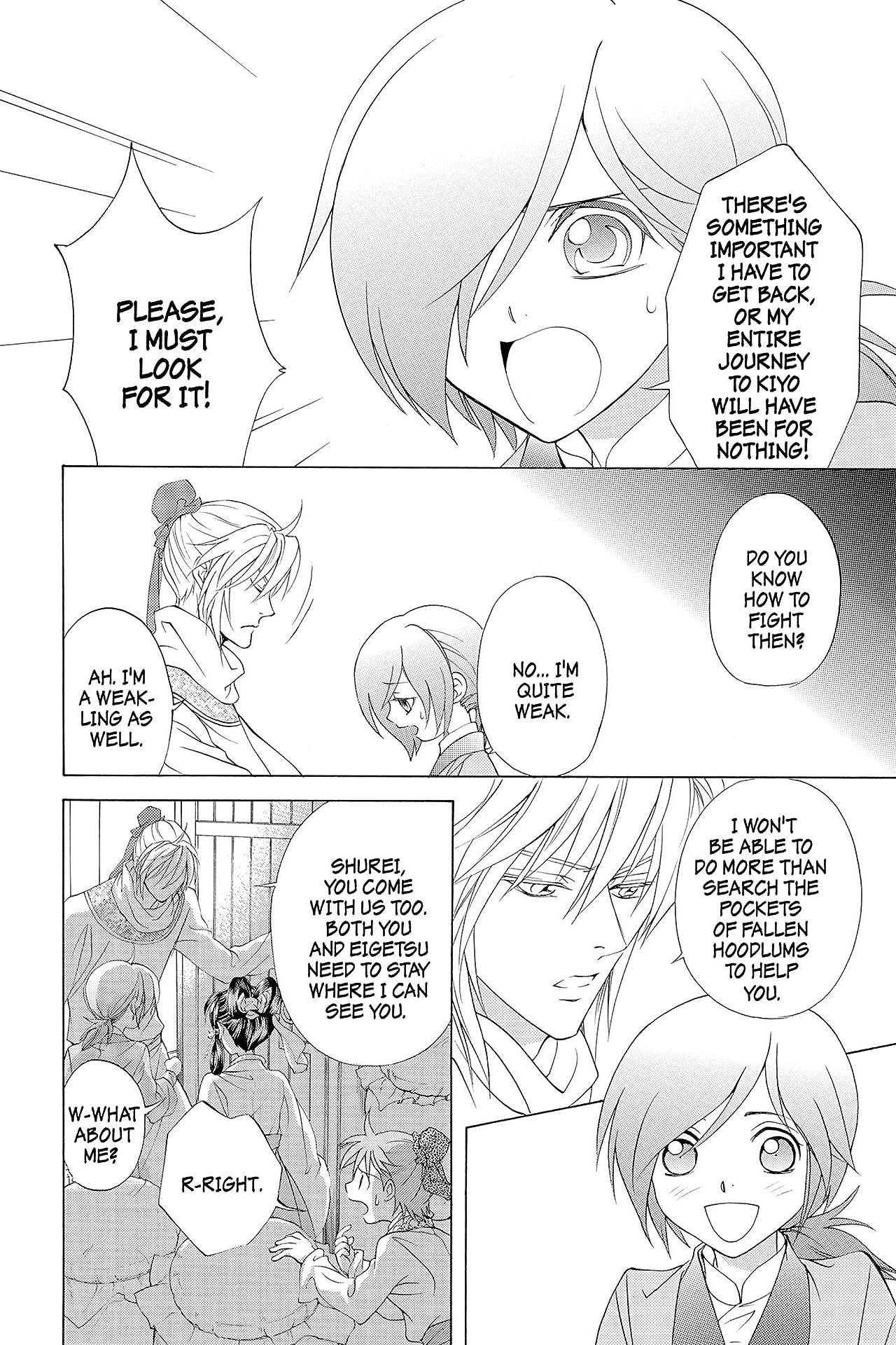 The Story of Saiunkoku Vol. 6