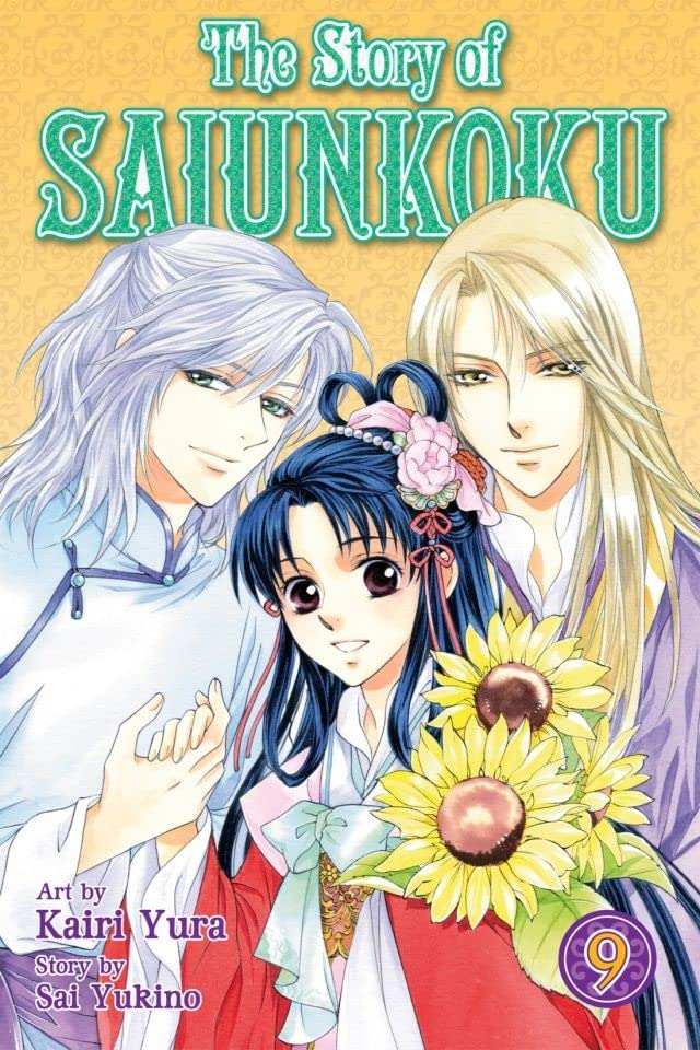 The Story of Saiunkoku Vol. 9