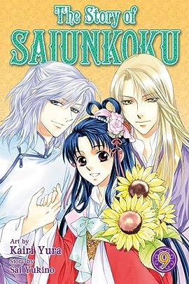 The Story of Saiunkoku Vol. 9