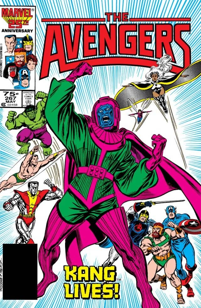 Avengers (1963-1996) #267
