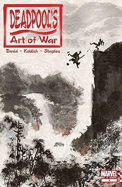 Deadpool's Art of War #1 (of 4)