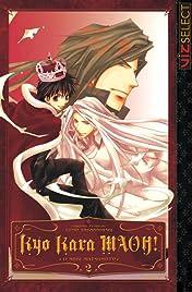 Kyo Kara MAOH! Vol. 2