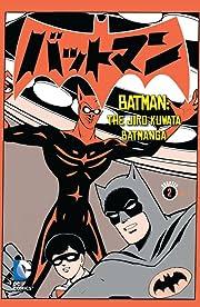 Batman: The Jiro Kuwata Batmanga #17