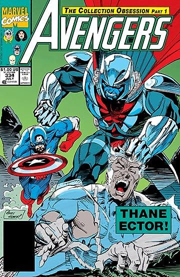 Avengers (1963-1996) #334