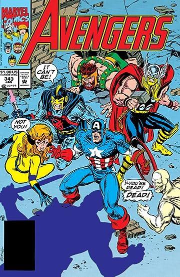 Avengers (1963-1996) #343