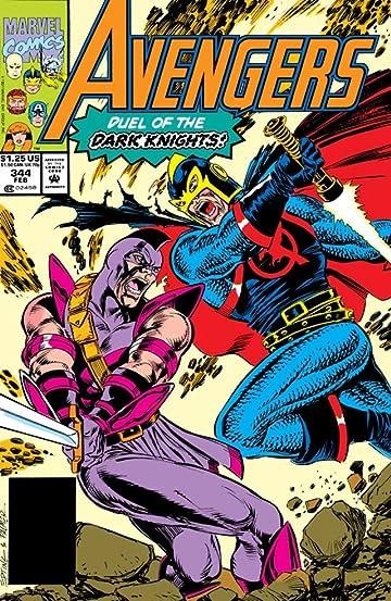 Avengers (1963-1996) #344
