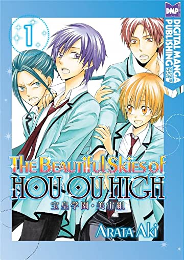 Beautiful Skies of Houou High Vol. 1