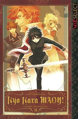 Kyo Kara MAOH! Vol. 3