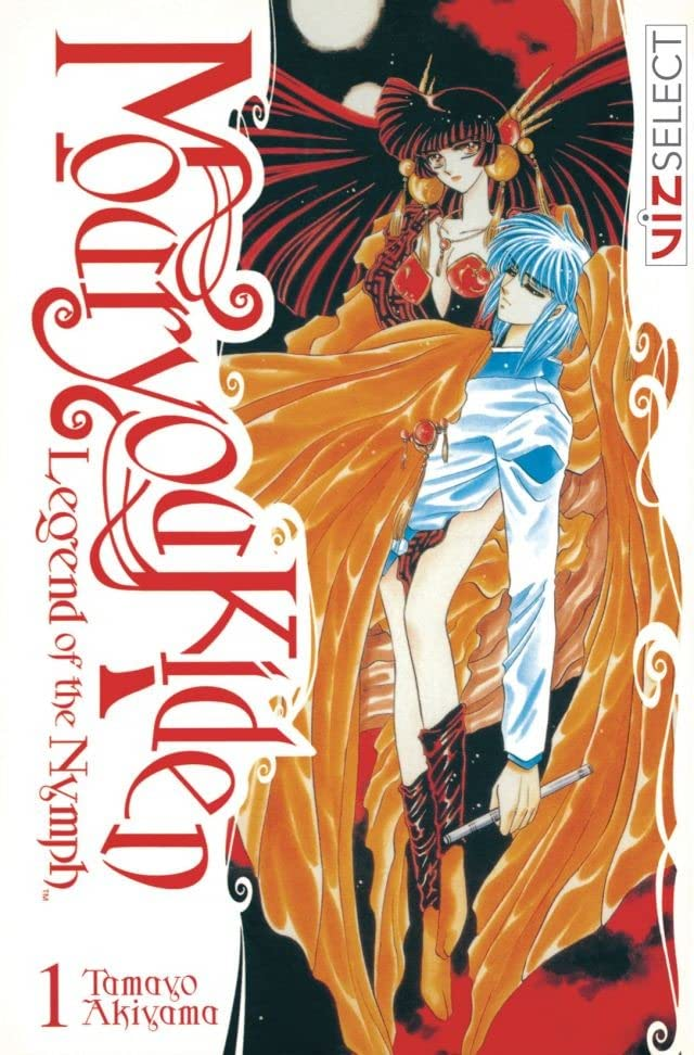 Mouryou Kiden: Legend of the Nymph Vol. 1