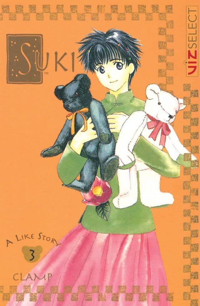 Suki Vol. 3