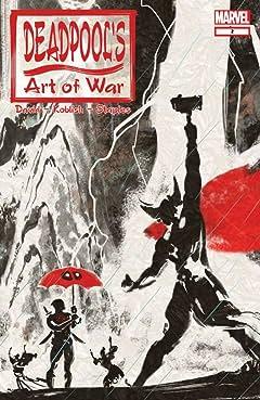Deadpool's Art of War #2 (of 4)