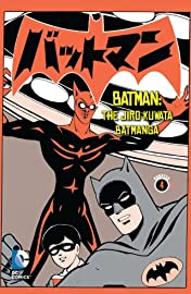 Batman: The Jiro Kuwata Batmanga #19