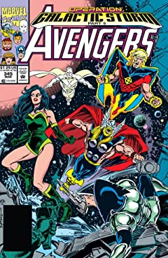 Avengers (1963-1996) #345