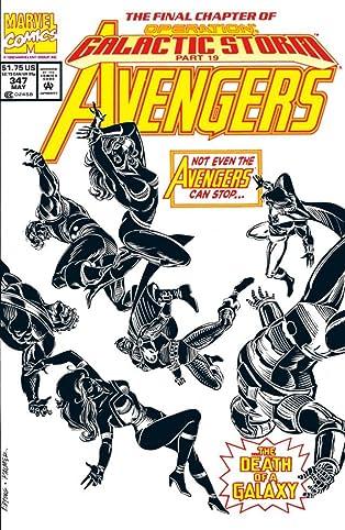 Avengers (1963-1996) #347