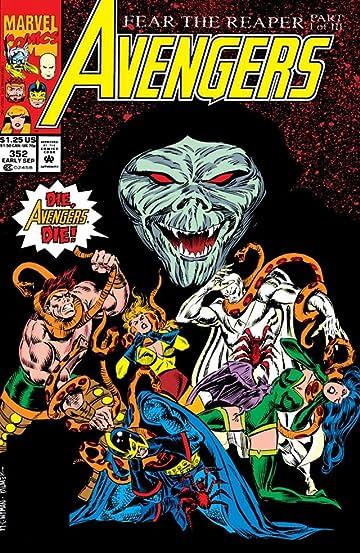 Avengers (1963-1996) #352
