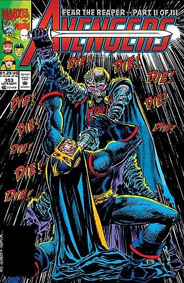Avengers (1963-1996) #353