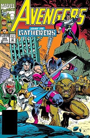 Avengers (1963-1996) #355