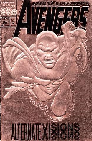 Avengers (1963-1996) #360