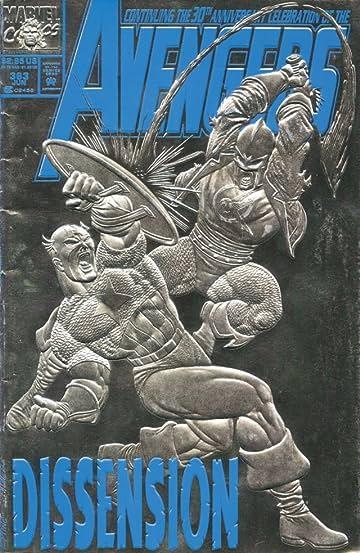 Avengers (1963-1996) #363