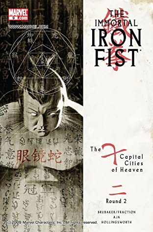 Immortal Iron Fist (2006-2009) No.9