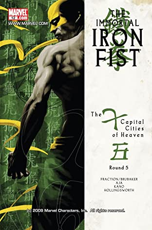 Immortal Iron Fist (2006-2009) No.12