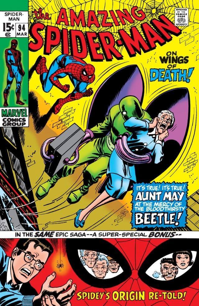 Amazing Spider-Man (1963-1998) #94