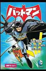 Batman: The Jiro Kuwata Batmanga #22