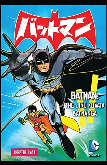 Batman: The Jiro Kuwata Batmanga #22
