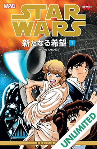 Star Wars - A New Hope Vol. 1