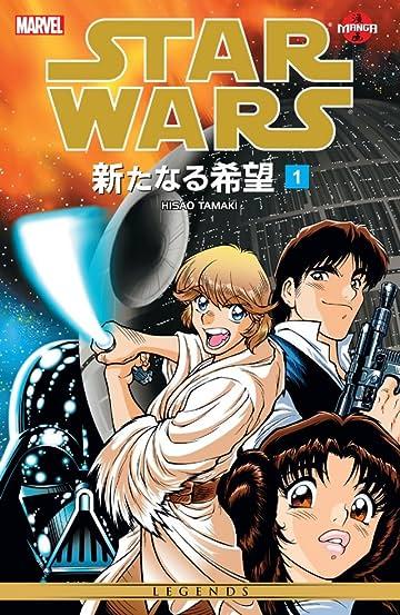 Star Wars - A New Hope Vol. 1