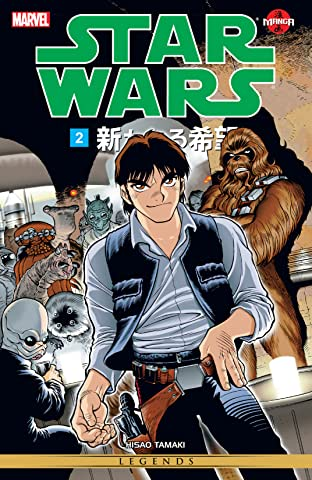 Star Wars - A New Hope Tome 2