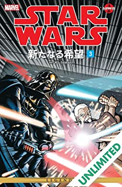 Star Wars - A New Hope Vol. 3