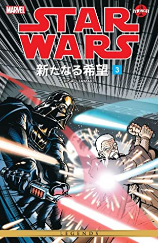 Star Wars - A New Hope Tome 3