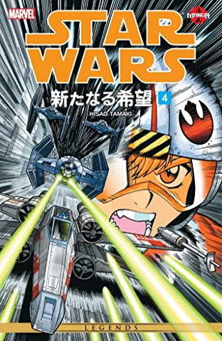 Star Wars - A New Hope Tome 4