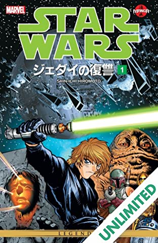 Star Wars - Return of the Jedi Vol. 1