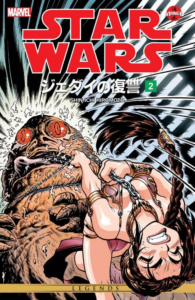 Star Wars - Return of the Jedi Vol. 2