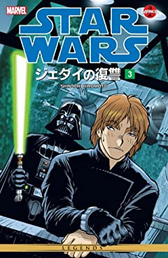 Star Wars - Return of the Jedi Vol. 3