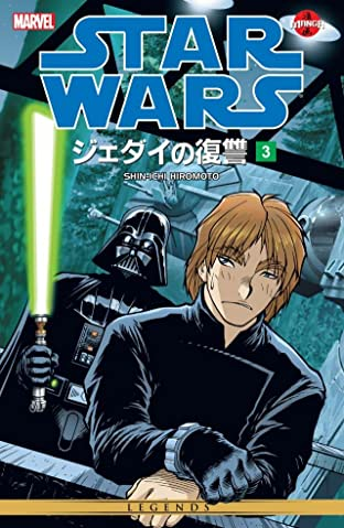 Star Wars - Return of the Jedi Tome 3