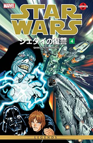 Star Wars - Return of the Jedi Tome 4