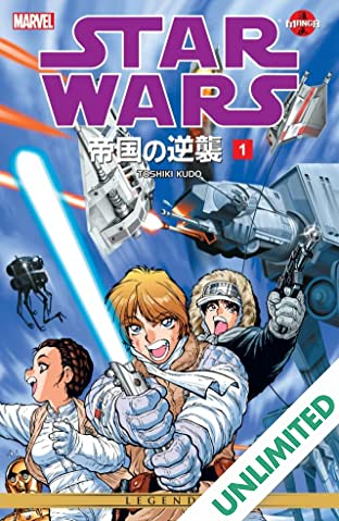 Star Wars - The Empire Strikes Back Vol. 1