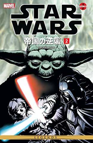 Star Wars - The Empire Strikes Back Tome 2