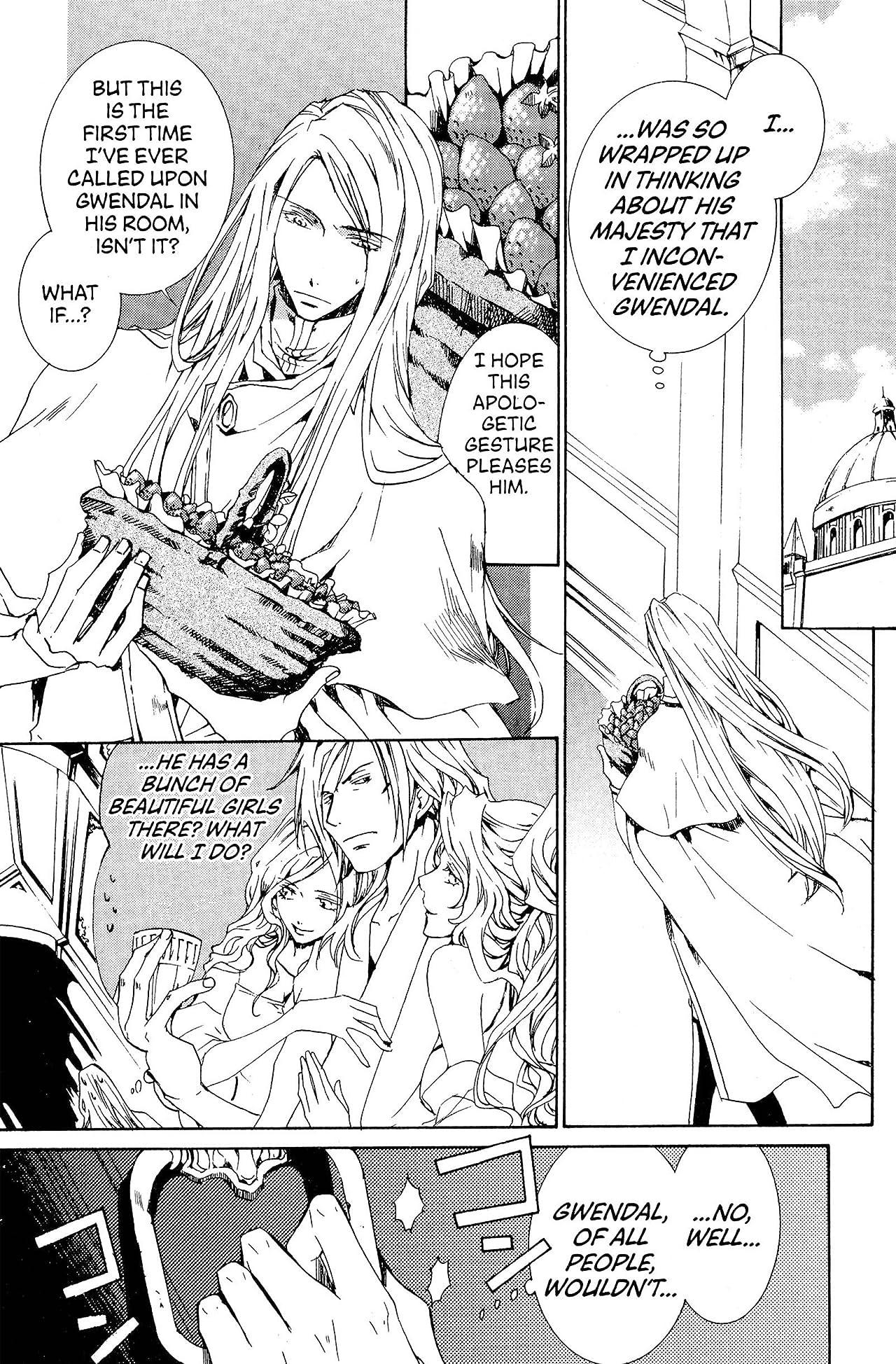 Kyo Kara MAOH! Vol. 4