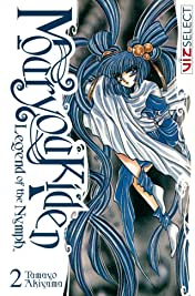 Mouryou Kiden: Legend of the Nymph Vol. 2
