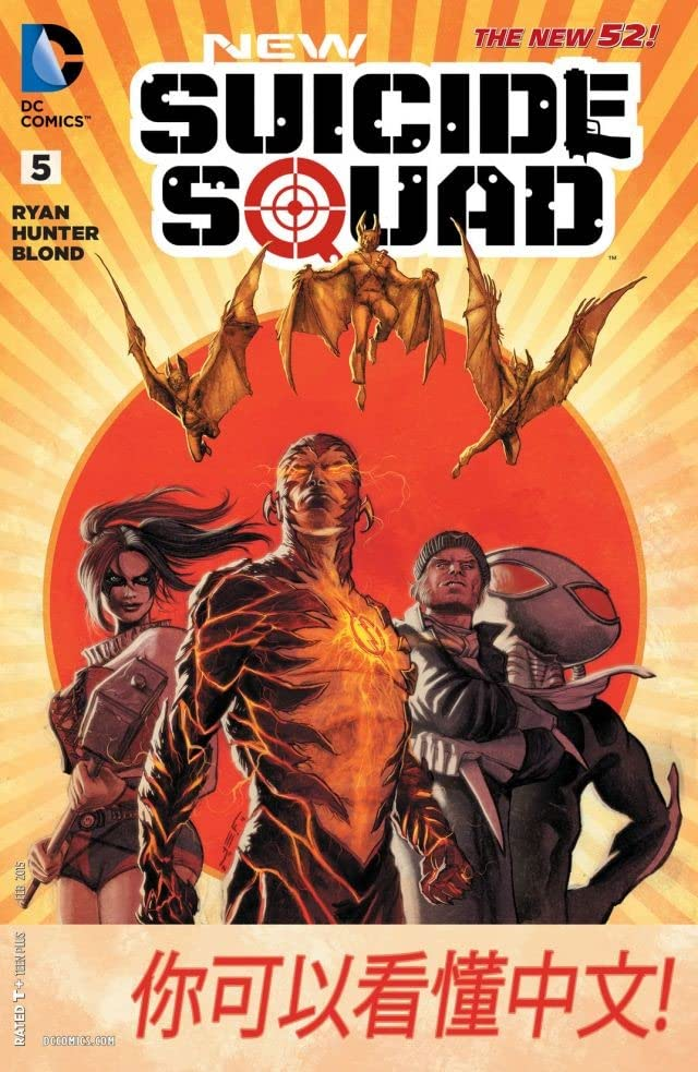 New Suicide Squad (2014-2016) #5