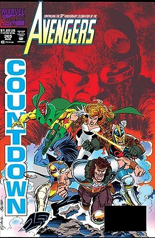 Avengers (1963-1996) #365