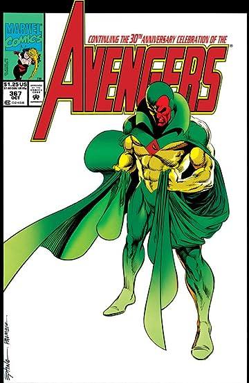 Avengers (1963-1996) #367